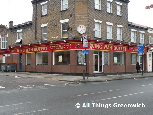 Wing Wah Buffet greenwich London